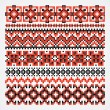 Stok Vektör: Cross-stitch ethnic Ukraine pattern