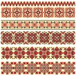 Cross-stitch ethnic Ukraine pattern - Stock Vector