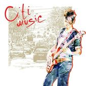 Watercolor teenager girl playing guitar — Stock Vector