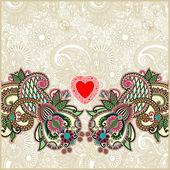 Cartão de dia dos namorados com coração — Vetorial Stock