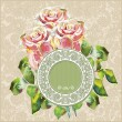 Royalty-Free Stock Vector Image: Ornate pattern with pink watercolor rose