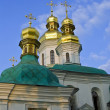 Monastery in Kiev, Ukraine - Stock Photo