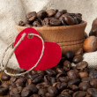 Stock Photo: Coffee grains, wood nut and chocolate
