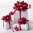 Stock Photo: White gift boxes on white background