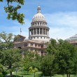 Texas State Capitol — Stock Photo