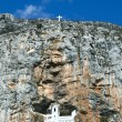 Monastery Ostrog - Stock Photo