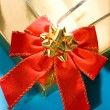 Decorated gift box — Stock Photo