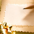 Decorated gift box — Stock Photo #8249058