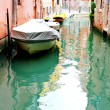 Canal of Venice with bouts - Stock Photo