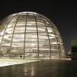 Reichstag copula dome view at night, berlin, germany — Stock Photo #8044348