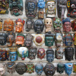 Royalty-Free Stock Photo: Masks on wall in nepal