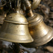 Stock Photo: Temple bells in muktinath, annapurna, nepal