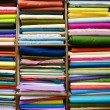Folded fabrics — Stock Photo
