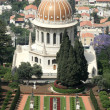 View over bahai gardens haifa israel - Stock Photo