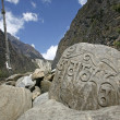 Tibetan mani prayer stones, annapurna, nepal - Stock Photo