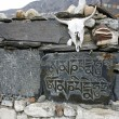 Tibetan mani prayer stones, annapurna, nepal — Stock Photo