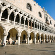 Doge's palace — Stock Photo #8045402