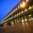 St Mark's Square at night - Stock Photo