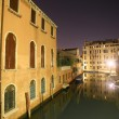 Canals of Venice — Stock Photo #8045433