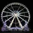 Ferris wheel — Stock Photo #8045480