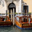 Taxi Boats, Venice, Italy - Stock Photo