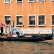 Gondola, Venice, Italy — Stock Photo