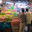 Stock Photo: Fruit stall delhi