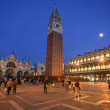 St Mark's Square at night - Foto Stock