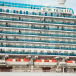 Ruby Princess Cruiser - Stock Photo