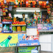 Stock Photo: Indishop stall