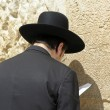 Hasidic jews at the wailing western wall, jerusalem, israel — Stock Photo #8046953
