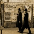 Hasidic jews walking in front of propaganda panels, jerusalem, israel — Stock Photo