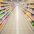 Supermarket perspective - Stock Photo