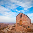 Chapel on mount sinai — Stock Photo #8047400