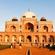 View of Humayun Tomb arch and in gardens - Stock fotografie