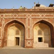 Stock Photo: Arches at Humayun Tomb, Delhi, India