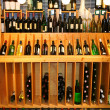 Wine display in a wine store - Stock Photo