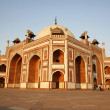 Humayun Tomb - Stock Photo