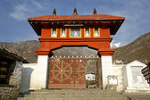 Entrance gate to muktinath temple, annapurna, nepal — Stock Photo