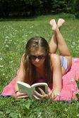 Lady reading — Stock Photo