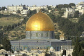 Golden dome mosque in jerusalem — Stock Photo