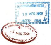 Visa passport stamp from India — Stock Photo