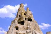 Cappadoccia casas — Foto de Stock