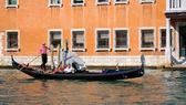 Gondola, Venice, Italy — Stock Photo