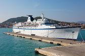 Princess Danae cruiser boat in harbour — Stock Photo
