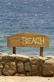 : strand teken, rode zee strand resort, sinaï, egypte — Foto Stock