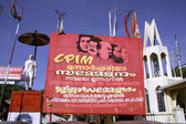 Communist campaign in south india — Stock Photo