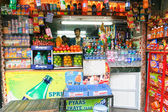 Indian shop stall — Stock Photo