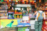 Indian shop exterior — Stock Photo