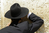 Hasidic jews at the wailing western wall, jerusalem, israel — Stock Photo